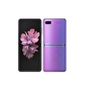 Samsung Galaxy Z Flip yyyy